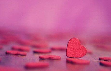 איך מתנהלים כשנקלעים למצב של אהבה לא ממומשת